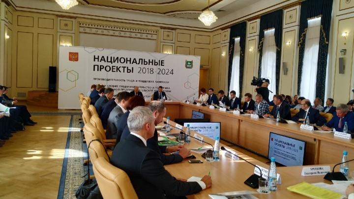 Пять просьб бизнеса Курганской области к министру Силуанову: от агроэкспорта до черного рынка такси