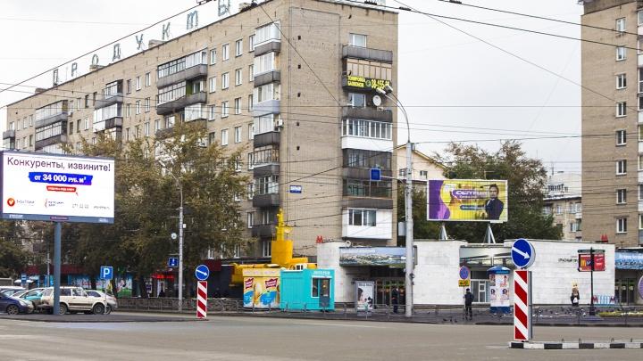 Аналитики подсчитали доходы владельцев квартир в центре Новосибирска