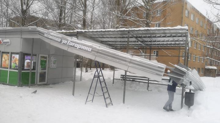 Хватило на один сезон: в Ярославле обрушилась остановка нового образца