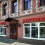 «Тёлки» уйдут из Челябинска: на месте бургерной откроют новое заведение
