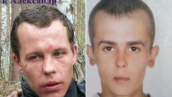 Двое мужчин загадочно пропали на востоке края. Их ищут уже более 5 лет