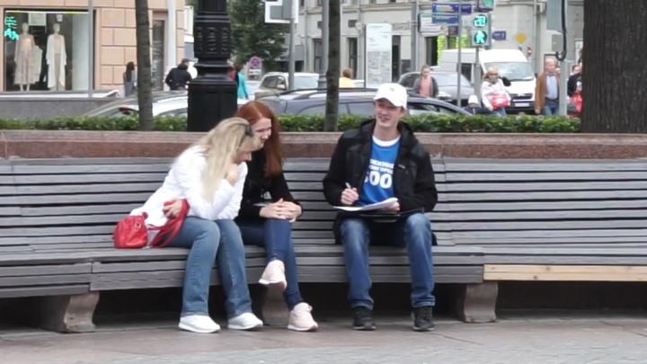 «На каких реках он расположен?»: москвичам зададут 15 вопросов о Нижнем Новгороде