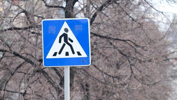 В Перми ищут водителя, который сбил на пешеходном переходе школьника и скрылся