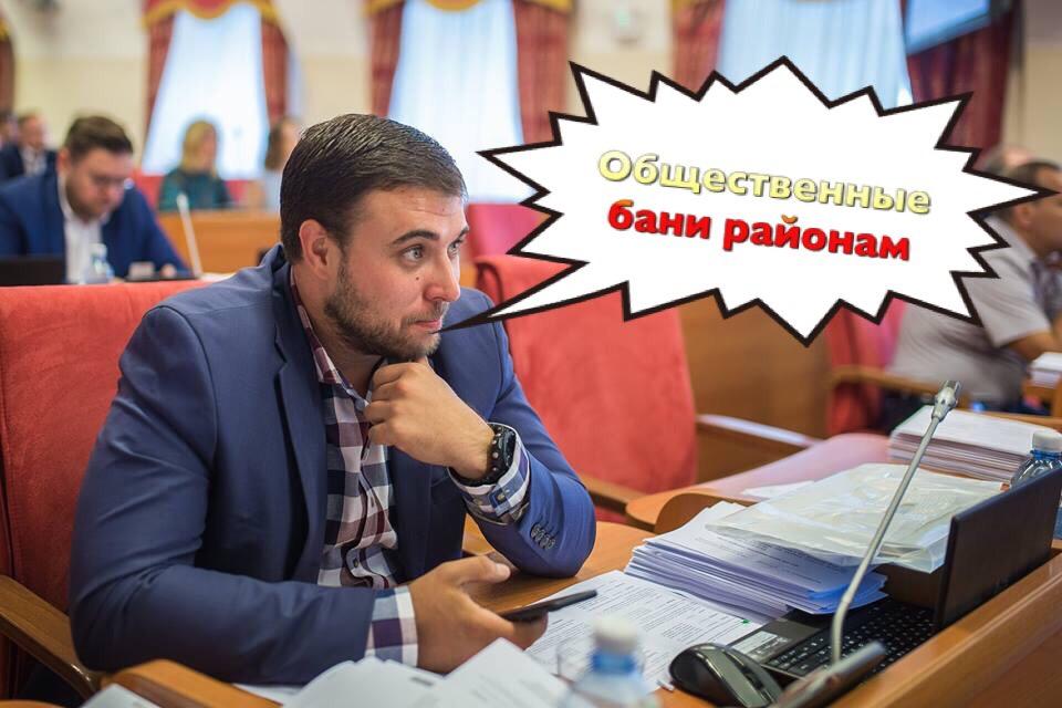 Андрей Потапов — лидер ЛДПР в Ярославской области