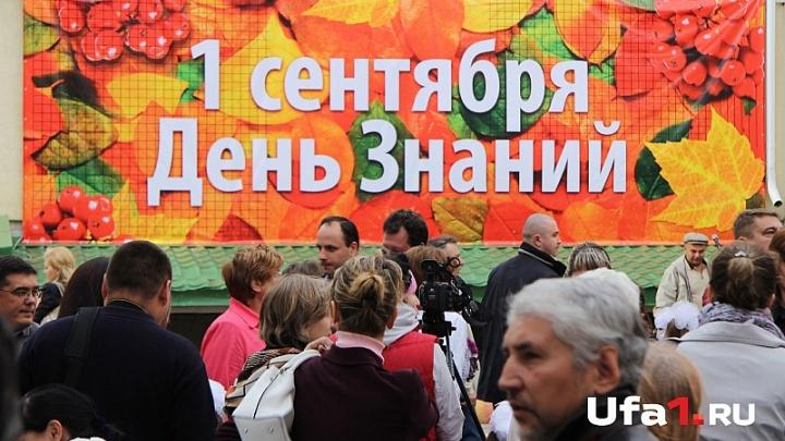 Уфимский градоначальник возмутился продлением школьных каникул