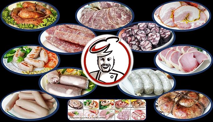 Впервые в Челябинске пройдет мастер-класс по приготовлению домашней колбасы от Павла Агапкина
