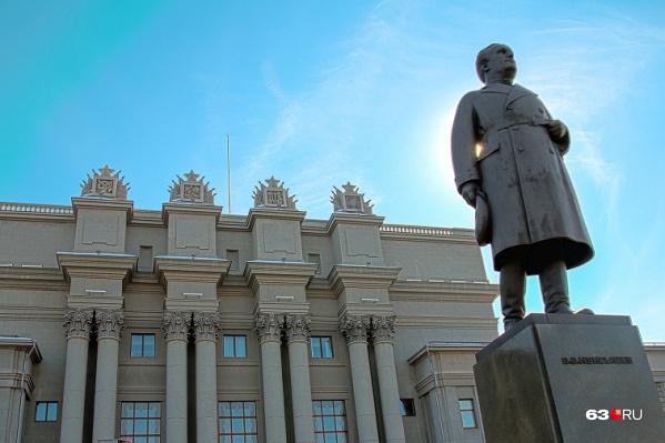 Среди памятников, содержание которых будет контролировать Минкультуры, монумент Валериану Куйбышеву