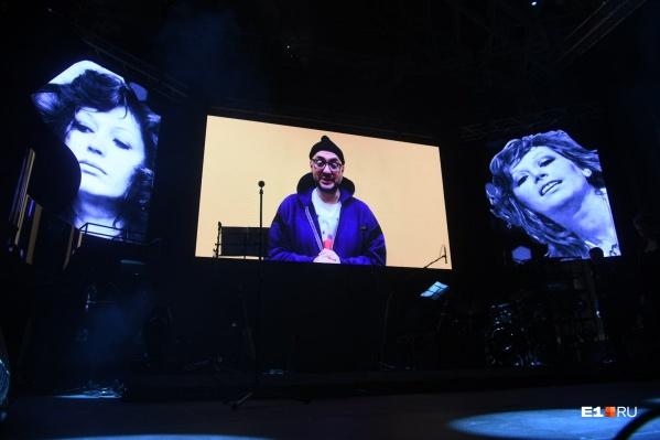 Кирилл Серебренников не приехал, но записал видеообращение
