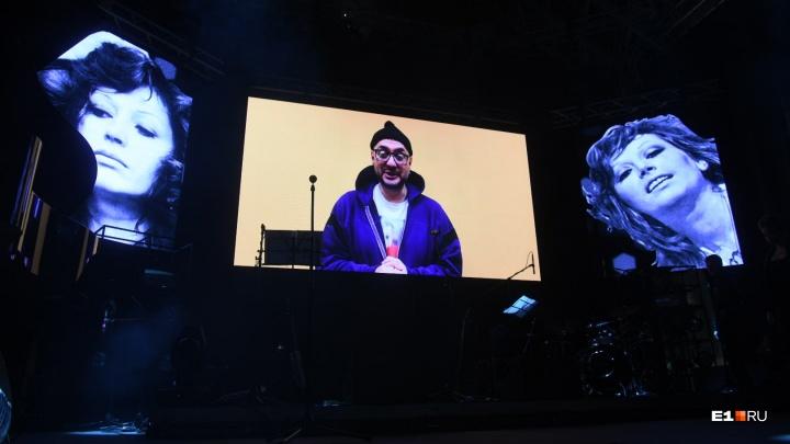 Серебренников пропустил премьеру своего спектакля о Пугачевой в Екатеринбурге из-за судов и работы
