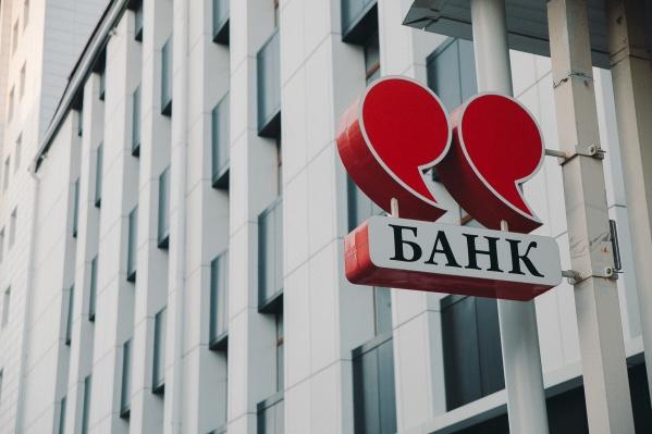 После банкротства СБРР возбуждено дело о хищении крупной суммы денег из кассы банка, а его имущество выставлено на продажу
