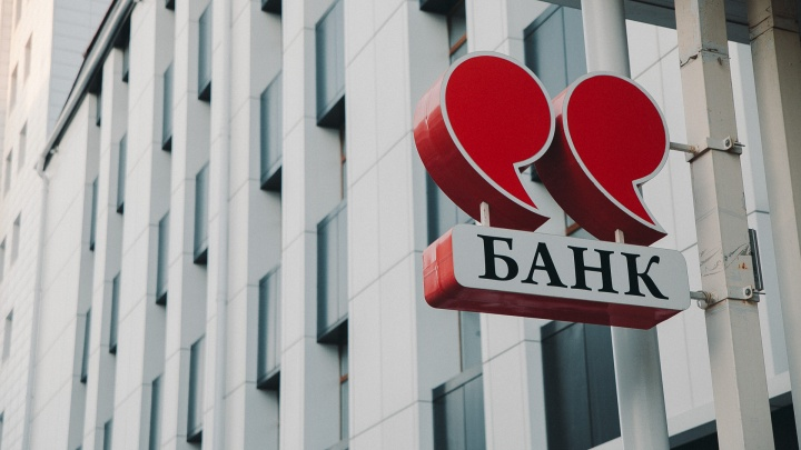 За закрытые офисы тюменского СБРР просят 147 миллионов рублей. Но покупателей не нашлось