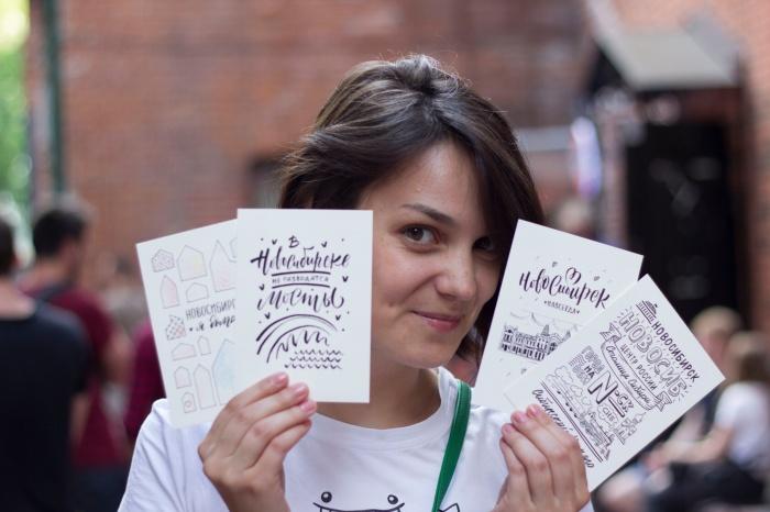 Милана Лапина представила Новосибирск лёгким и ироничным на своих открытках