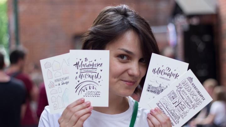 «Есть идеи с Городовичком»: дизайнер нарисовала красивые открытки с Новосибирском