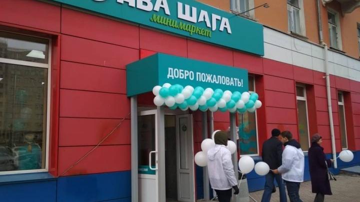 «Вместо павильонов»: сеть «Командор» начала открывать по Красноярску магазины в новом формате