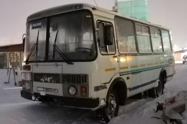 В автобусе находились 10 пассажиров