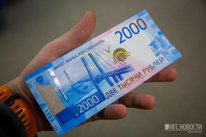 Средняя выплата по ОСАГО рухнула до 64 тысяч