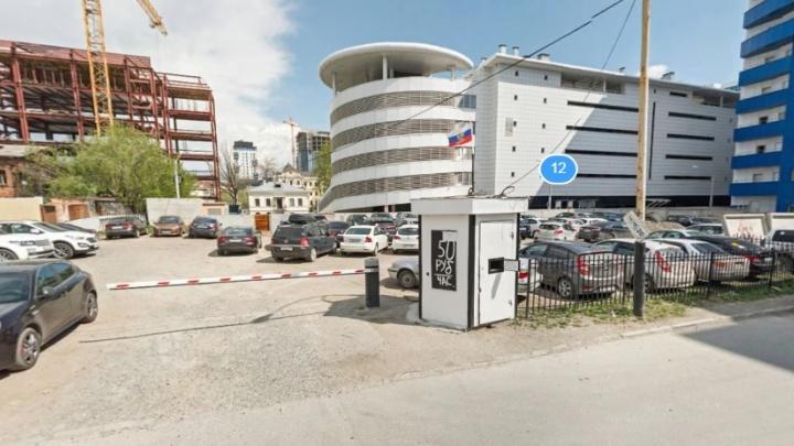 Чиновники сдадут в аренду под многоуровневый паркинг кусок земли в центре Екатеринбурга