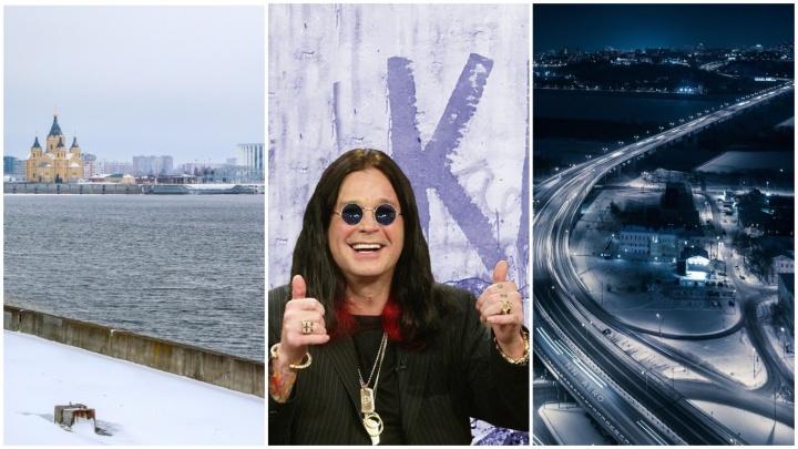 Лучшие фото этой недели: январская Волга, нижегородская монохромность и рок, который жив