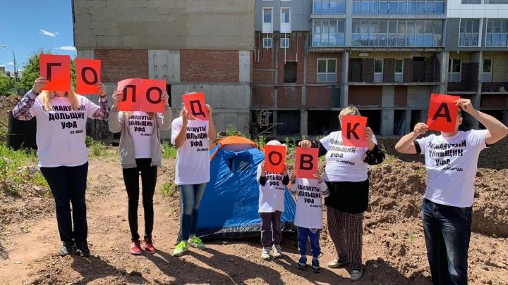 Попросили подождать: власти Уфы отреагировали на объявление голодовки обманутыми дольщиками