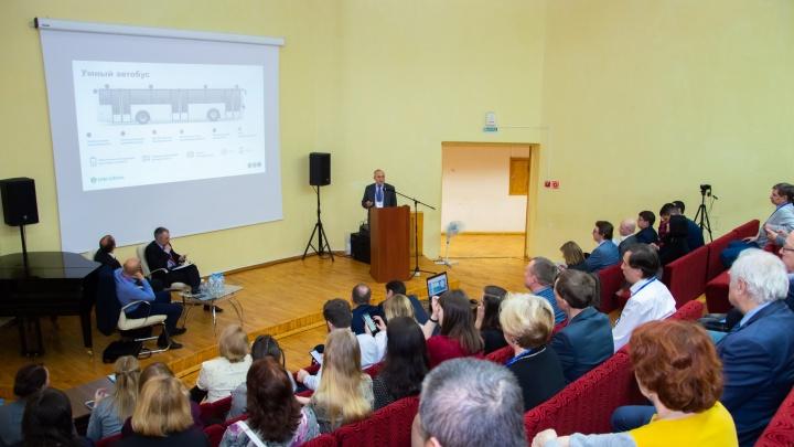 Рыбинск станет «умным»: жители Ярославской области оценят преимущества цифровых инноваций