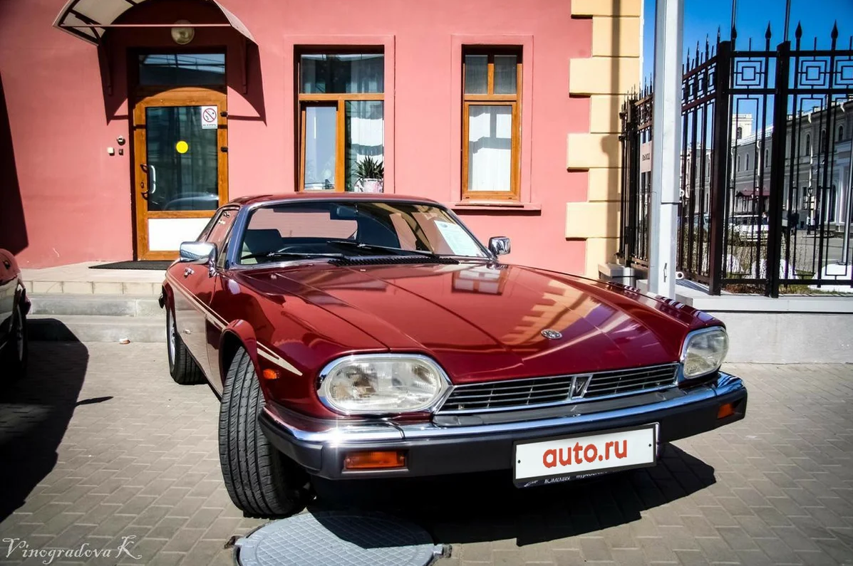Jaguar XJS Series