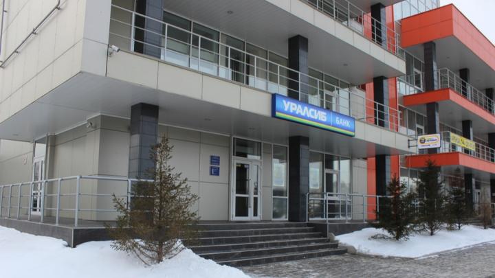 Банк УРАЛСИБ запустил акцию «10% CASHBACK для бизнес-карт»
