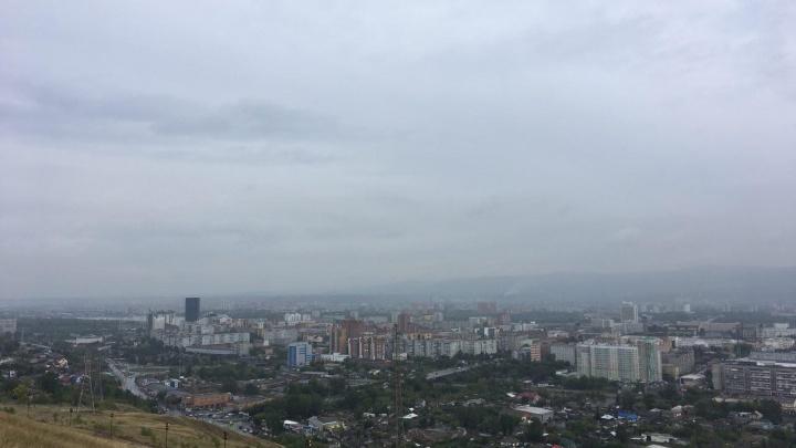 Погода на выходные: теплая суббота сменится дождливым воскресеньем
