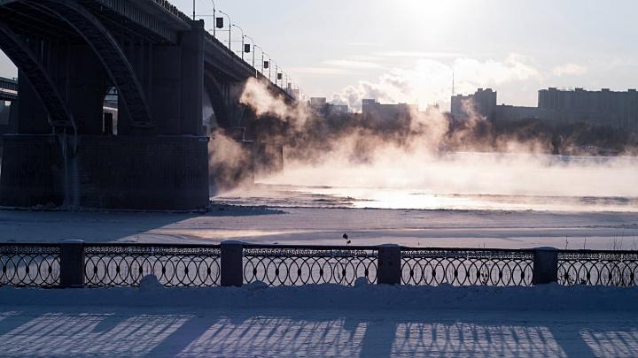 Потерпите пару дней: в выходные в Новосибирск придёт долгожданное потепление