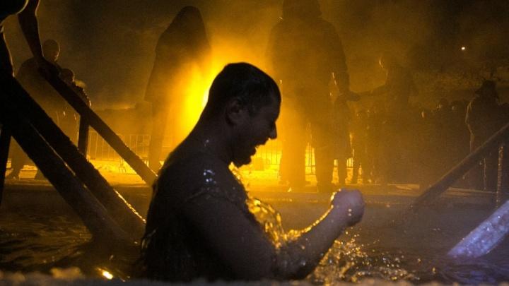 Где в Уфе окунуться в прорубь на Крещение