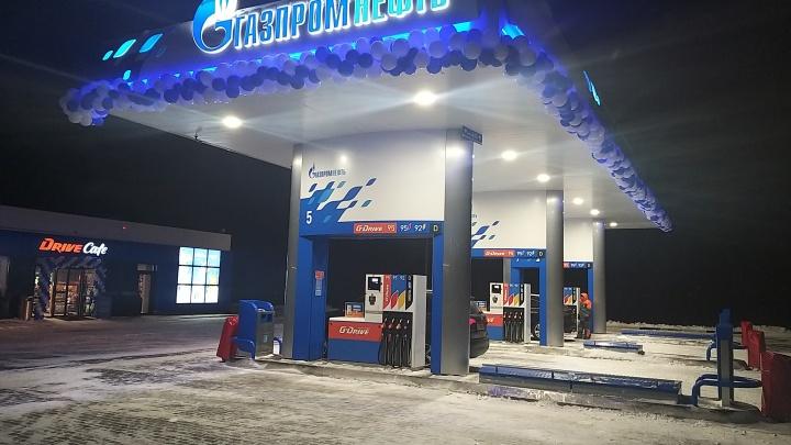 В Башкортостане открылась первая АЗС сети «Газпромнефть»