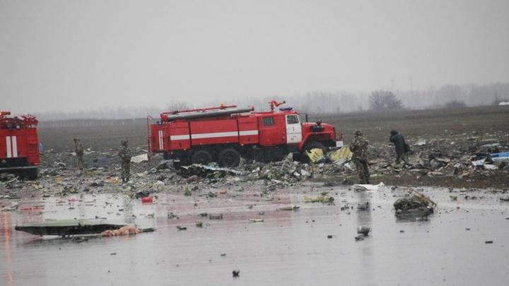 Родные погибших при падении «Боинга» в Ростове прекратили разбирательства с авиакомпанией