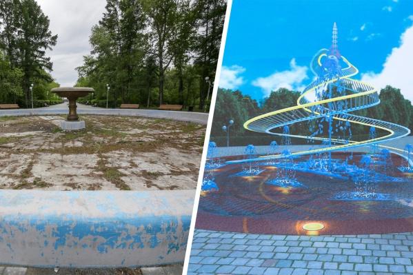 На благоустройство парка, расположенного в районе Комсомольской площади, потратят 46 миллионов