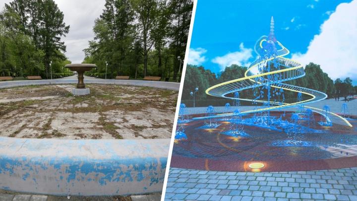 Музыкальный фонтан, Белка и Стрелка и Сад планет: как обустроят один из старейших парков Челябинска
