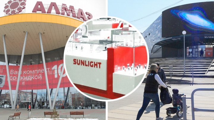 Якобы закрывается: в Челябинске проверят ювелирный магазин с агрессивной рекламой