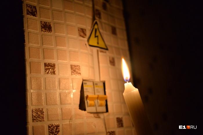 Света нет в жилых домах и на промышленных предприятиях