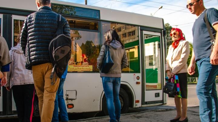 Власти рассказали, сколько денег потребуется на пересадочные талоны в общественном транспорте Самары