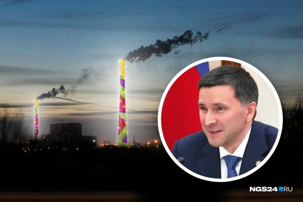 Министр природных ресурсов Дмитрий Кобылкин