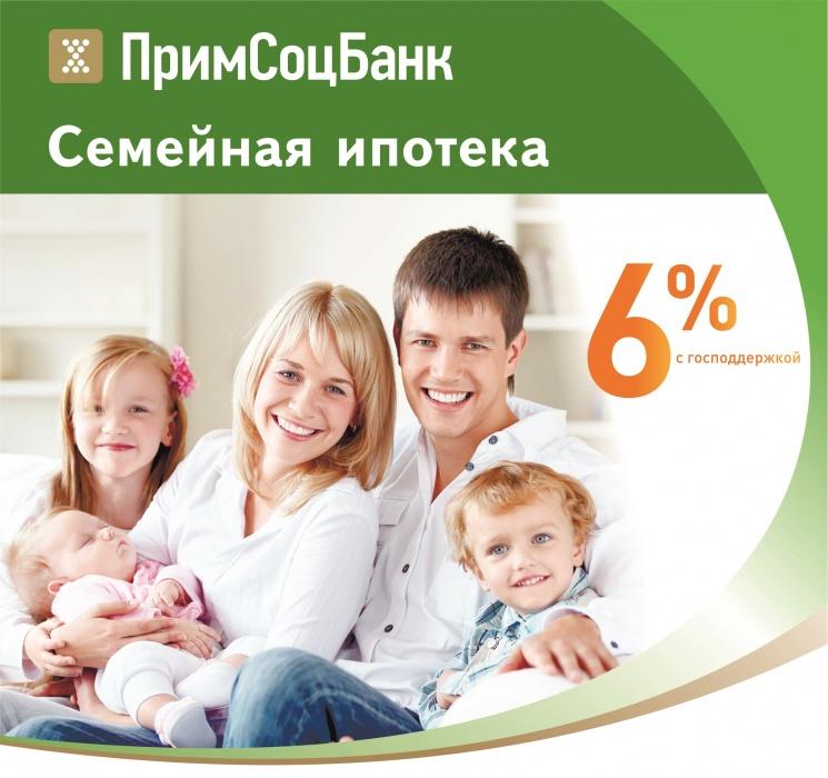 оформление кредита по двум документам взять займ у частного лица под расписку срочно без предоплаты и комиссии в москве