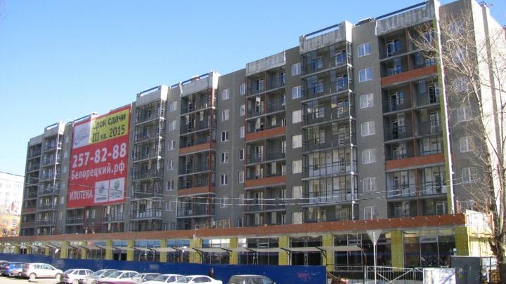 Как получить финансовую выгоду от покупки квартиры на Автовокзале