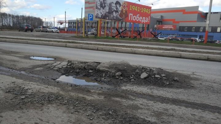 Из-под асфальта в Ленинском районе вылез огромный валун
