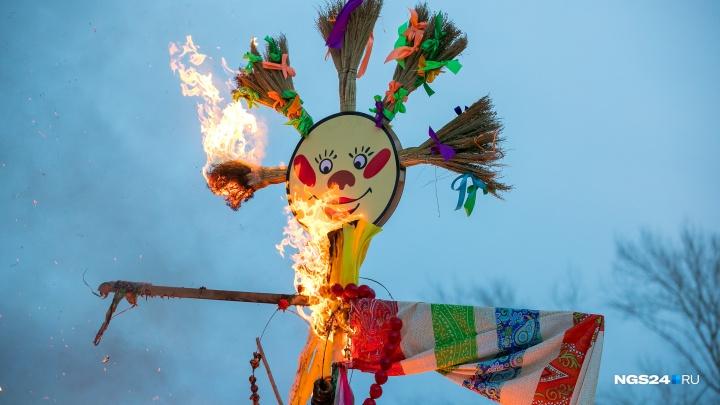 Разбитые носы и поделки из блинов: как в Красноярске праздновали Масленицу