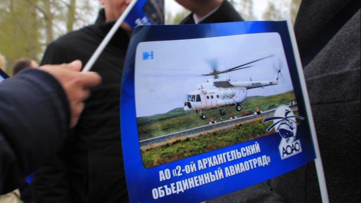 Архангельский авиаотряд доказал в суде, что обоснованно получил субсидию в 20 миллионов рублей