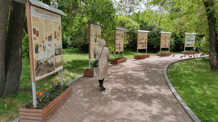 «Если бы взрыва не было»: на площади Труда открылась выставка о храме Святой Екатерины