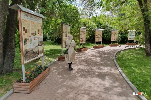 Организаторами выставки стали Екатеринбургская епархия, Музей святости и Свердловский краеведческий музей