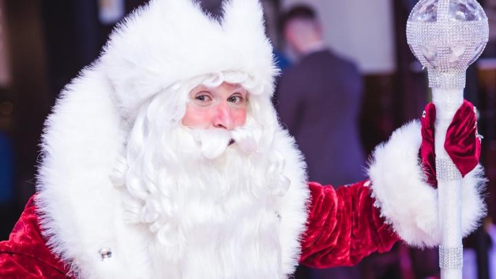 «Вся борода была в красной помаде»: Дед Мороз — о том, что думает о корпоративах и вредных детях