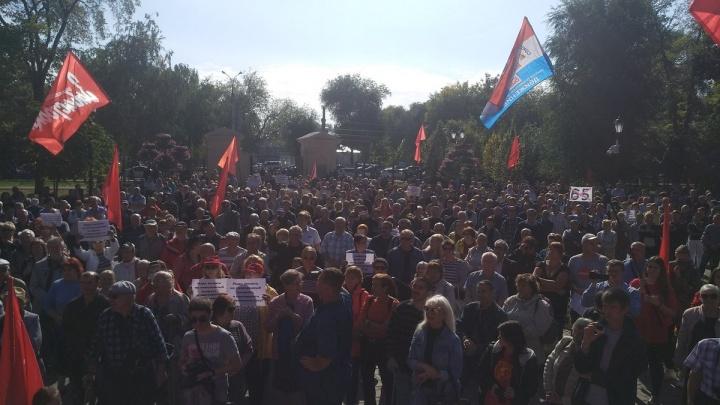 «Управлять страной должны коммунисты!»: в Самаре прошел митинг против пенсионной реформы