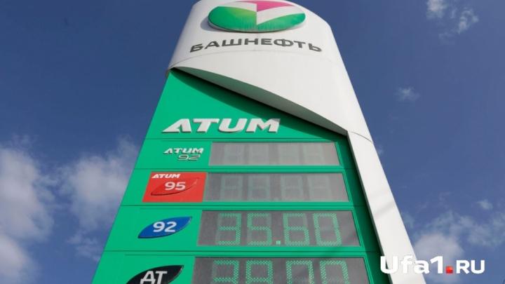 Дизельное топливо в Башкирии подорожало всего на 1,6 рубля за год