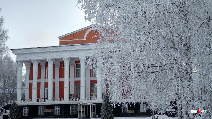 Семьи погибших в Соликамске горняков отправят на отдых в Усть-Качку