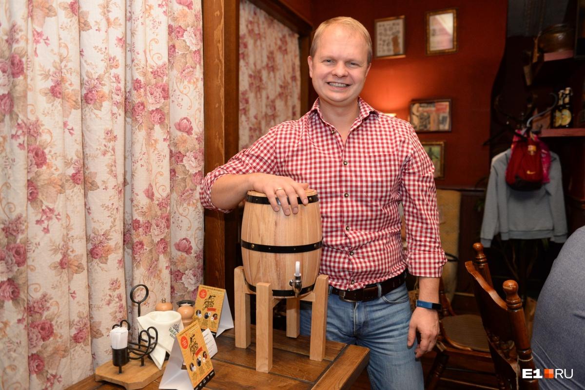 Бочонок с тремя литрами пива продали за 2500 рублей