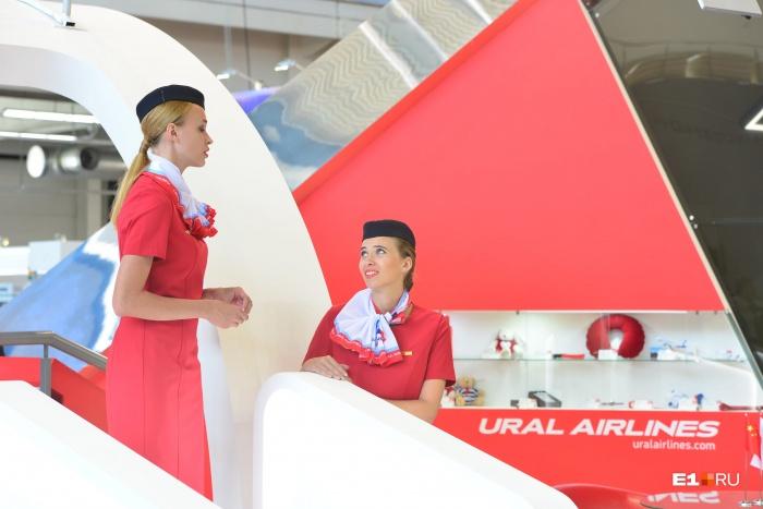 Сотрудников авиакомпании отправят в санатории